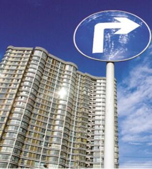 国内热点城市房价上涨局面得到控制