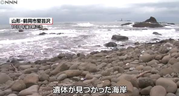 """日本鹤岗海岸惊现半身尸体 近期""""幽灵船""""不断造访"""