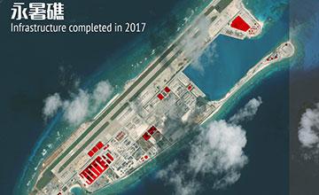 美智库卫星图曝光:中国南海建设一年增加29万平米