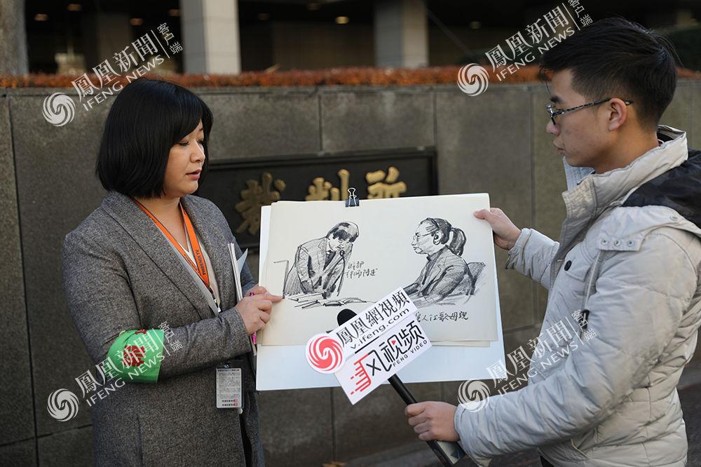 江歌案庭审第4日:陈世峰称刘鑫把江歌推出去