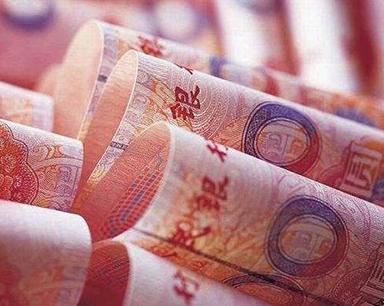 11月份我国财政收入11385亿元 同比下降1.4%