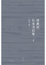 《南京1937:血战危城》