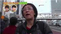 日本人绝不用中国制造!脱下衣服傻眼
