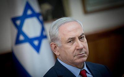 跟老大哥一起走?以色列宣布退出联合国教科文组织