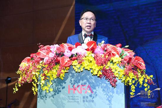 聯結精英 同心創未來 | 香港家私協會新一屆常務理事會暨青年委員會就職