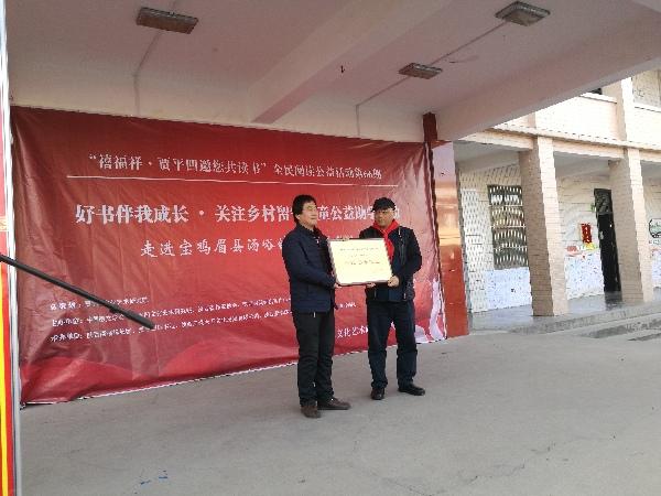 贾平凹邀您共读书全民阅读公益活动成中国全民阅读品牌