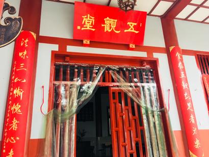 僧人吃饭的斋堂为什么叫五观堂?