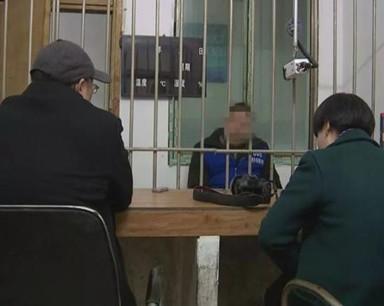 男子抢劫杀人后潜逃19年 被抓时在新疆当包工头