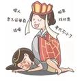春节被催婚的小编/