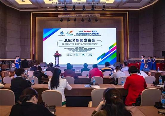碧桂园杯2018环海南岛国际大帆船赛即将开赛