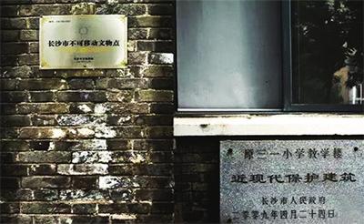 """老长沙味北正街上""""阳光灿烂的日子"""""""