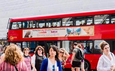"""伦敦125辆公交巴士车身广告喷涂""""三亚=伦敦""""直航信息"""