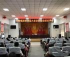 商丘睢阳区闫集镇:创新机制开展脱贫攻坚大走访