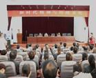 柘城县法院举办文化大讲堂活动