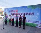 柘城縣2018年食品安全宣傳周正式啟動