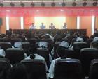 商丘市第二人民醫院舉辦首屆中國醫師節慶祝大會