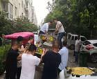 """商丘睢阳区新城办事处组织开展""""僵尸车""""专项治理行动"""