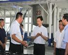 商丘市长张建慧到上海洁士美建材有限公司调研