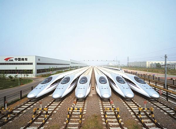 中车四方国家级工业旅游示范区