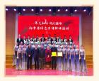 商丘興華學校在市學習李芳合唱比賽中勇奪第一