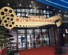 电影《李学生》在金鸡百花电影节展映