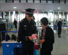 乘客高鐵站粗心大意丟包 商丘民警多方尋找及時送還