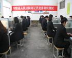 宁陵县法院对书记员进行业务知识测试