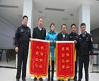 柘城法院:法官八个小时调解案件 当事人送锦旗致谢