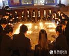 """""""勿忘國恥,共護和平"""" 商丘工學院舉行國家公祭日緬懷活動"""
