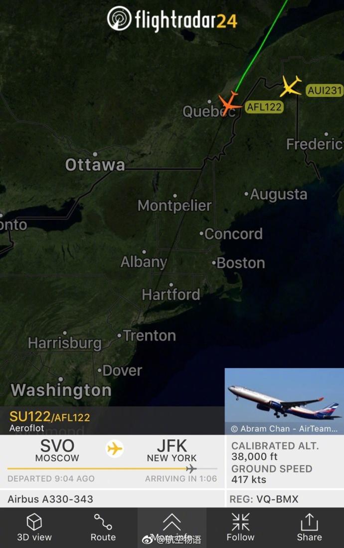 纽约机场因暴雪无飞机起降 俄航又冲在最前面!
