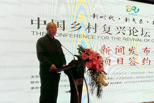 引领乡村振兴 中国乡村复兴论坛·留坝峰会6月举行