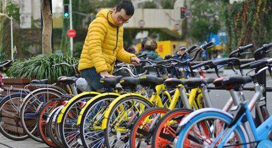 北京市交通委:共享单车过度投放和押金问题_将通过立法解决