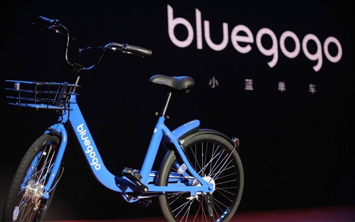 小蓝单车押金转换滴滴券细则出炉:两种方案,17日上线