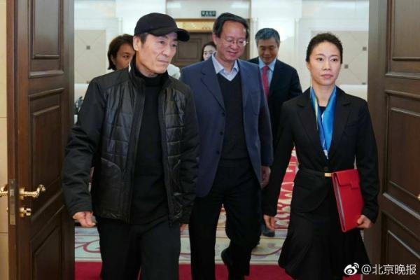 中国花滑协会成立:申雪任首任主席 张艺谋任名誉主席