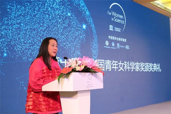 """十位女性登顶第十四届""""中国青年女科学家奖"""""""