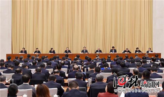 河北省金融工作会议举行 王东峰许勤出席并讲话