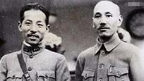 张学良为何会被软禁54年 蒋介石临死前说出了原因