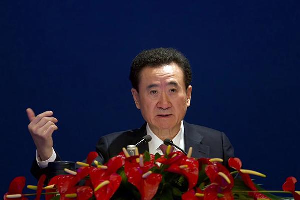 王健林:万达国内资产占比达93% 2017年承受了磨难