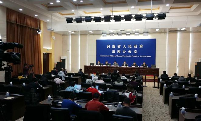 河南省2017年农村电网改造工程实施情况
