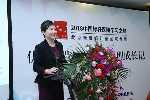"""""""标杆""""医院炼成记:揭开北京新世纪儿童医院发展密码"""