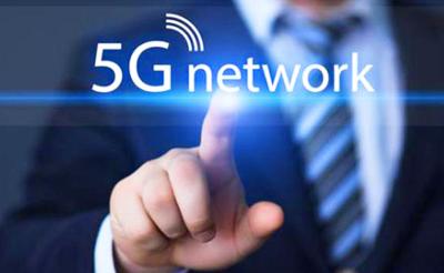 我国5G技术研发试验第三阶段规范正式发布