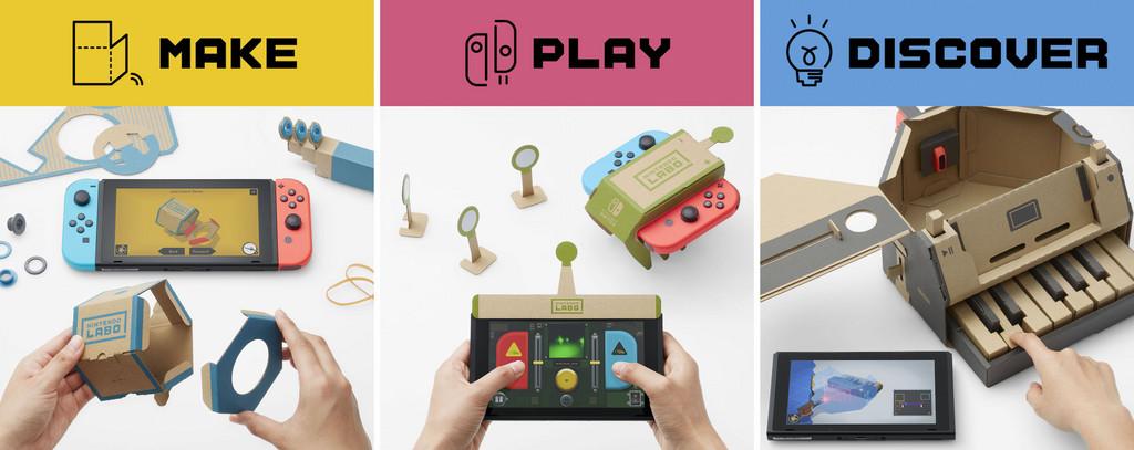 任天堂switch超级玩法公布 重新定义体感游戏