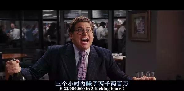 2018投资区块链,返还百倍收益,区块链交易平台汇总