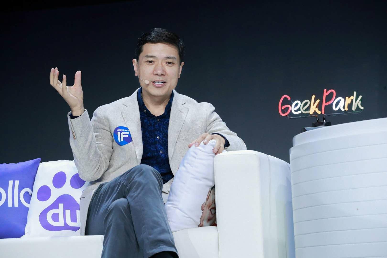李彦宏谈百度信息流:看到问题是解决问题的第一步