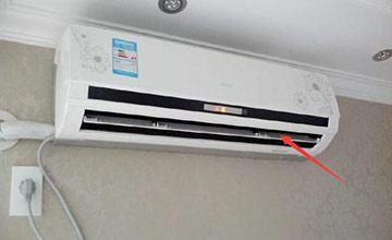 不要买这种空调 已经有人中招了