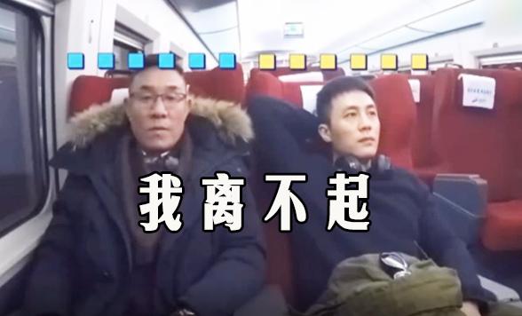 """独家录音曝光!杜志国主动与""""罗生门""""女主大谈感情"""