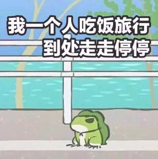 """""""云养蛙""""背后的""""佛系青年"""":求而不得"""
