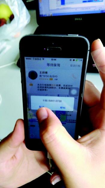 科技早茶:滴滴司机为赚奖励金拒载 12306技术团队为自己打90