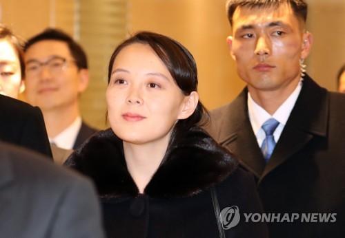 朝鲜高级别代表团抵达韩国 出席冬奥会开幕式