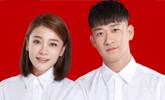 曹云金晒与唐菀结婚登记照宣布喜讯:感谢我老婆